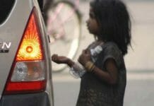 -Giving-training-to-begging-children-by-beggars-gang-in-bhopal-