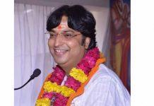 paper-presentation-in-jaipur