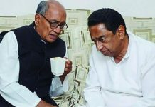 nath-and-digvijay-want-Ajay-sing-to-be-PCC-chief