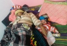 Four-bodies-recovered-from-a-single-house-in-mandideep-dist-raisen