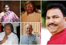 bjp-cut-five-mp's-tikat-in-madhya-pradesh-