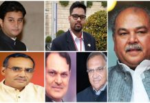 loksabha-election-result-gwalior-chambal