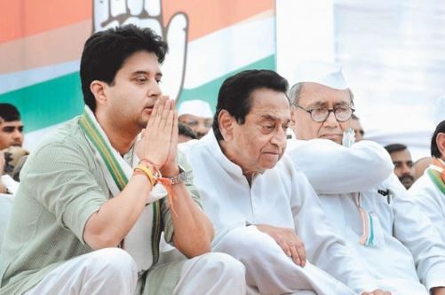 congress-big-announcement-for-police-in-madhya-pradesh-