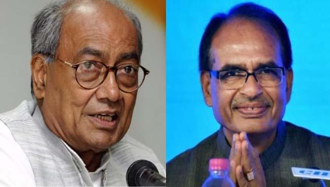 shivraj-singh-may-be-contest-election-against-digvijay-singh-