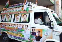 Congress-start-'Kisan-Vijay-Rath-Yatra'-in-mp