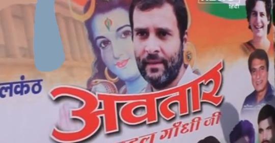 former-minister-kamal-patel-target-rahul-gandhi