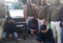 peacock-hunter-arrested-with-car-in-bhopal