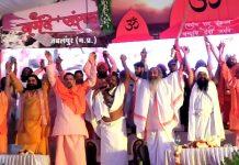 sadhu-sant-is-with-congress-in-madhya-pradesh
