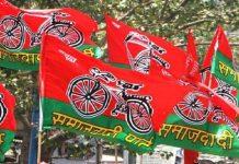 samajwadi-party-dissolved-mapdhya-pradesh-unit-