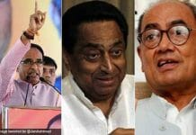 bjp-leaders-murder-former-cm-shivraj-singh-chauhan-pays-condolence-to-manoj-thakre-family