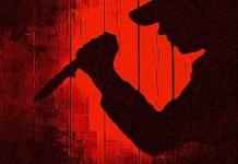 RSS-worker-murder-in-ratlam