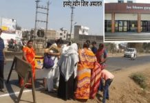 pregnant-women-died-due-to-janani-express-not-reached