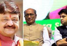 kailash-vijayvargiya-tweet-on-scindia-and-digvijay-election-result-