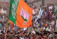 BJP-may-field-alok-sanjhar-from-bhopal-loksabha-seat