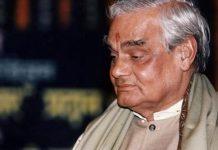 Dedicated-to-his-memories-on-the-birth-anniversary-of-former-Prime-Minister-Atal-Bihari-Vajpayee