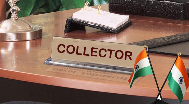 fake-news-viral-removal-of-Shivpuri-and-guna-collector