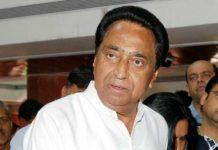 bsp-mla-said-kamal-nath-government-may-not-become-like-karnataka