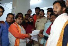 -Complaint-of-BJP-leaders-against-Finance-Minister