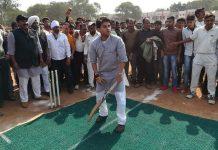 scindia-play-cricket-in-guna