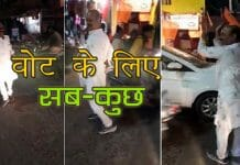 for-vote-candidate-dance-on-road-in-jabalpur-video-viral-