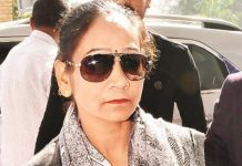 BSP-MLA-rambai-capture-minister's-bungalow--PWD-broke-the-lock-in-bhopal