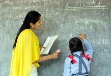 teachers-will-be-able-to-apply-for-transfer-in-madhya-pradesh-tomorrow