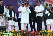 Kamalnath-Government's-big-gift-to-Panchayat-representatives