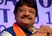 kailash-vijayvargiya-targets-kamalnath-digvijay-singh-jyotiraditya-scindia-in-mp