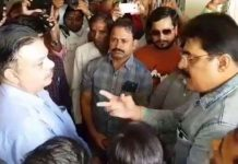 Congress-leaders-give-warning-to-officers-and-employees-over-power-cuts-in-mp