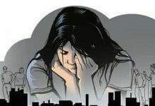 student-rape-with-servant-in-hostage-in-house