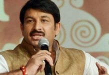 bjp-mp-manoj-tiwar-said-about-ram-mandir-in-bhopal-