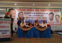 rss-leader-indresh-kumar-in-muslim-women-program-in-jabalpur