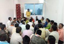 bjp-meeting-held-in-officer-
