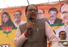 Shivraj-targets-CM-Kamal-Nath-for-farmers-in-mp
