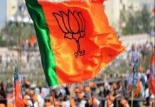State-meeting-held-for-the-victory-of-BJP-candidate-Sadhvi-Pragya-Singh