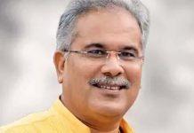 chattisgarh-cm-statement-on-bjp-candidate-sadhvi-pragya-thakur