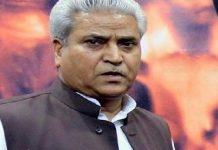 ramlal-signs-in-mid-term-elections-in-madhya-pradesh