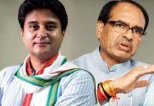 What-is-the-secret-of-meeting-Maharaj-scindia-and-Shivraj