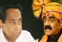 demands-resignation-from-kamalnath-after-loksabha-election-results-in-madhya-pradesh-