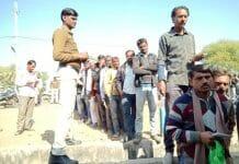 urea-distribution-under-police-surveillance-