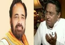 Responding-to-leader-of-Opposition-Gopal-Bhargava-on-the-statement-given-by-Kamal-Nath-in-Davos-