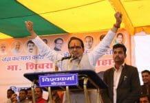 shivraj-again-warn-government-in-bhopal