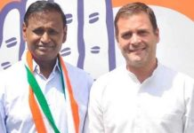 Angered-BJP-MP-Udit-Raj-join-congress-