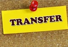 Transfer-of-these-officers-of-State-Police-Service-in-Madhya-pradesh
