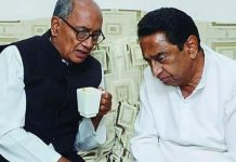 cm-kamal-nath-convenes-the-convening-of-the-legislative-party-on-26th-may-