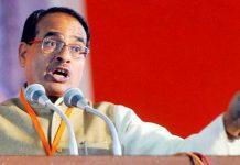 shivraj-singh-chauhan-attack-on-congress