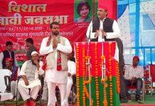 akhilesh-yadav-attack-on-congress-and-bjp