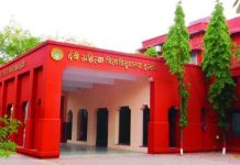 Section-52-applicable-to-the-dav-University-of-Indore