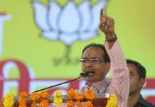 shivraj-may-get-responsibility-before-loksabha-election--