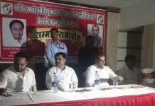 power-cut-in-minister-priyavrat-singh-programme-in-indore-mp